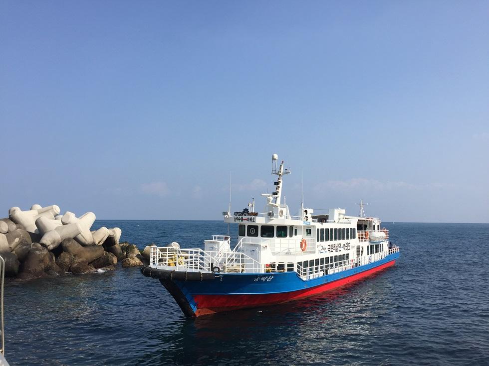 마라도 여객선.JPG